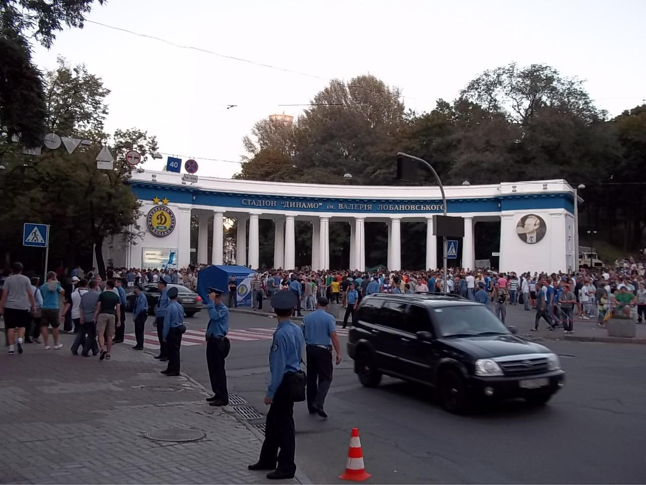 Das Stadion von Dynamo Kiev vor dem Spiel gegen Dnjepr